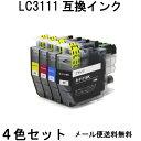 LC3111-4PK 互換インク 4色セット ブラザー(BROTHER) 互換インクカートリッジ