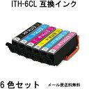 ITH-6CL互換インク 6色セット イチョウ エプソン(EPSON) 互換インクカートリッジ