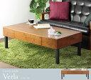 引き出し付き センターテーブル IW−230 テーブル リビングテーブル ローテーブル 引き出し 北欧 木製 オシャレ ウォ…