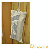 刺子とエコ帆布のコーディネートが美しいOTOMEFUO(おとめふう)ティッシュケースカバー弥生横置き、壁掛け両用タイプ