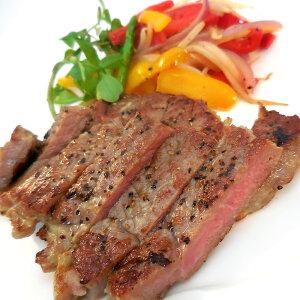 サーロインステーキ ステーキ肉 サーロイン オージービーフ 計450g(150g×3枚) やわらかサーロイン 送料無料