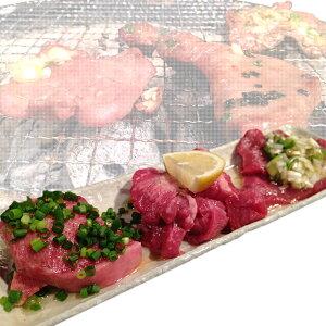 牛タン ブロック 約800g〜1kg 冷凍 アメリカ産 厚切り シチュー 焼き肉 などに