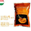 ハンガリー産 冷凍 フォアグラ ド オア ポーション 約1kg