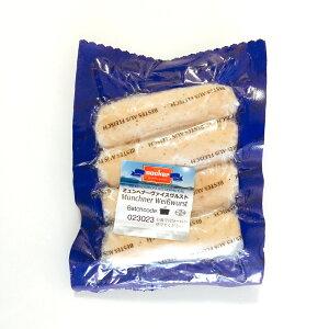ミュンヘナーヴァイスヴルスト 5パックセット 約1kg(50g×4本×5パック) ウインナー ソーセージ ドイツ産 冷凍 ノッカー社 送料無料