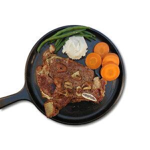 ステーキ 赤身 骨付き サーロインステーキ 450〜500g Lボーンステーキ 2cm厚カット アメリカ産 ステーキ肉 サーロイン