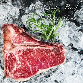 2ポンド骨付きサーロインステーキ Lボーンステーキ【極厚4cmカット!】【アメリカンアンガスビーフ】【骨付き牛】