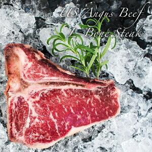 ステーキ 赤身 骨付き サーロインステーキ 850〜1,000g Lボーンステーキ 4cm厚カット アメリカ産 ステーキ肉 サーロイン