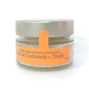 塩 トリュフ トリュフ塩 ゲランドの塩 トリュフ入り 100g ギフトにも ラバス社 フランス産
