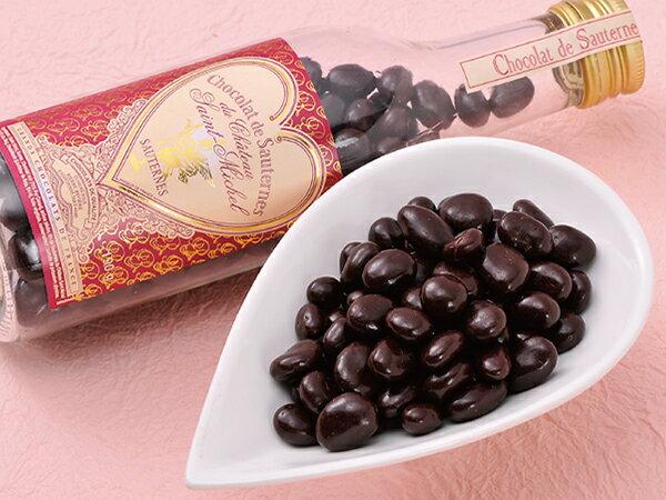 貴腐ワイン ソーテルヌを使用したショコラ・ド・ソーテルヌ 190g 貴腐ワインが香るオトナのチョコレート