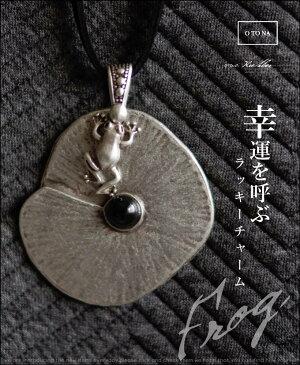 【再入荷♪6月13日22時より】幸運を呼ぶ ラッキーチャームネックレス2/12新作