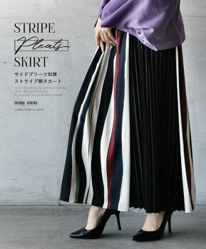 スカート。ブラック。モダンな柄行に惚れて。ストライプ柄サイドプリーツ切替デザイン3/2222時販売新作×メール便不可