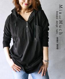 【再入荷♪8月5日20時より】チュニック。長袖。パーカー。ブラック。mix and much hooded design tunic3/14×メール便不可