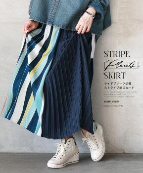 スカート。ネイビー。モダンな柄行に惚れて。ストライプ柄サイドプリーツ切替デザイン3/2322時販売新作×メール便不可
