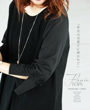 トップス。ブラック。手元の可愛さに惹かれて。花刺繍。4/1122時販売新作〇メール便可