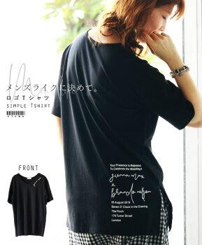 トップス。ブラック。メンズライクに決めて。ロゴTシャツ。4/1722時販売新作〇メール便可