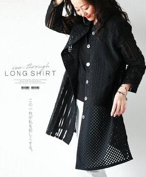 シャツ。柄。ブラック。この一枚が私を新しくする。シースルーロングシャツ。チェック×ストライプ。4/1822時販売新作×メール便不可