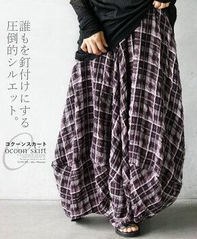 スカート。コクーン。チェック。ブラウンピンク。誰をも釘付けにする圧倒的シルエット。コクーンスカート4/1922時販売新作×メール便不可