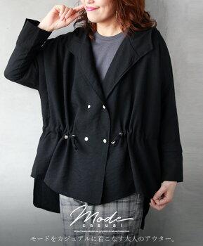 フード付きジャケット。アウター。ブラック。モードとカジュアルの融合。羽織り4/2422時販売新作×メール便不可