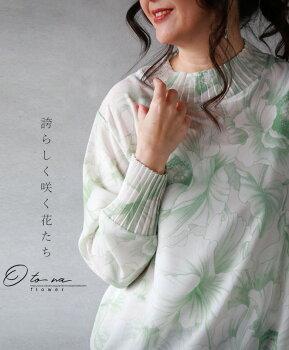 トップス。花柄。プリーツ。グリーン。誇らしく咲く花たち4/2222時販売新作〇メール便可