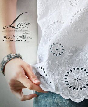 Tシャツ。半袖。刺繍。レース。ホワイト。咲き誇る刺繍花4/2222時販売新作〇メール便可