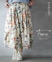 フラワースカート。花柄。ベージュ。レトロ。咲き誇る花々4/12×メール便不可