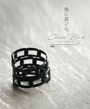 指輪。リング。チェーン。ブラック。指に遊び心。5/822時販売新作〇メール便可