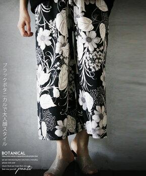 花柄パンツ。ボタニカル。ブラック。ブラックボタニカルで大人顔スタイル。5/122時販売新作〇メール便可