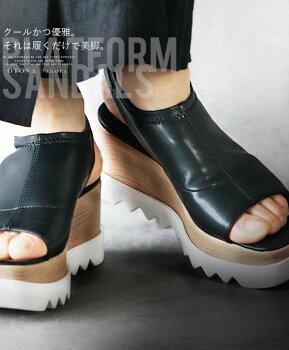 厚底サンダル。シャークソール。歩きやすい。ブラック。クールかつ優雅。それは履くだけで美脚。5/822時販売新作×メール便不可