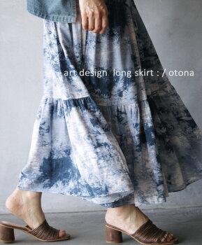 スカート。フレア。切り替え。柄。ブルー。濃淡で魅せる。水彩アート柄に心奪われる5/422時販売新作×メール便不可