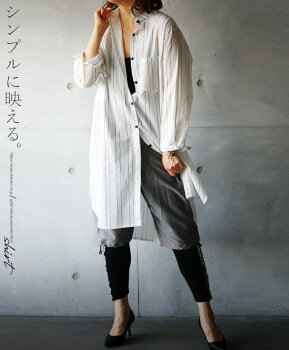 ロングシャツ。ストライプ。ホワイト。シンプルに映える。5/1422時販売新作〇メール便可