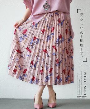 プリーツスカート。花柄。ピンク。Aライン。愛らしい花ト桃色トヲ。5/1822時販売新作〇メール便可