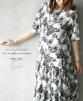 ワンピース。ホワイト。ブラック。咲き誇る花々5/1922時販売新作×メール便不可