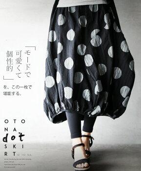 変形デザインスカート。ドット柄。ブラック。「モードで可愛くて個性的」をこの一枚で堪能する。6/122時販売新作×メール便不可
