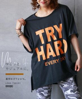 トップス。チャコール。ゆるっとカジュアルに。英字ロゴTシャツ。5/2122時販売新作〇メール便可