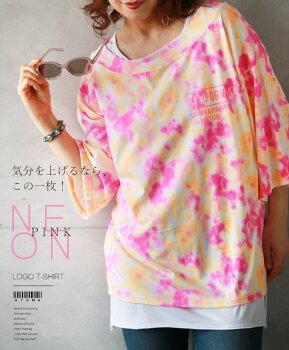 トップス。Tシャツ。ネオンピンク。気分を上げるなら、この1枚!5/2122時販売新作〇メール便可