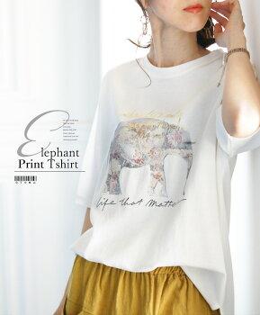 半袖。プリント。ホワイト。ElephantPrintTshirt6/122時販売新作〇メール便可