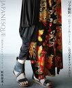 【再入荷♪5月22日20時より】オリジナル。ロングスカート。和柄。ブラック×レッド。新色登場。リク殺到の《和モダン柄シリーズ》にOTONAオリジナル誕生。一目惚れ級の和モダン柄スカート7/7×メール便不可