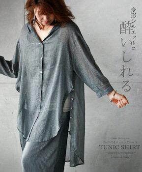 チュニックシャツ。フード付きシャツ。チャコールグレー。変形シルエットに酔いしれる6/1722時販売新作〇メール便可