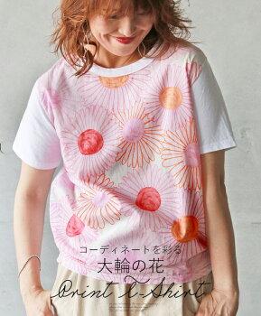 プリントTシャツ。柄。ピンク。異素材。大輪の花。6/2722時販売新作〇メール便可