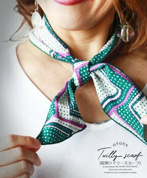 ツイリースカーフ。総柄スカーフ。グリーン。視線を釘付け6/2622時販売新作〇メール便可