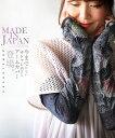 【再入荷♪3月20日20時より】アームカバー。オシャレ。綿。日本製。今までにないオシャレ過ぎるアームカバー登場。6/3…