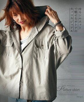 パーカーシャツ。ウエスタンシャツ。ベージュ。ゆるシルエットで魅せるオトナのカッコカジュアル6/2522時販売新作×メール便不可