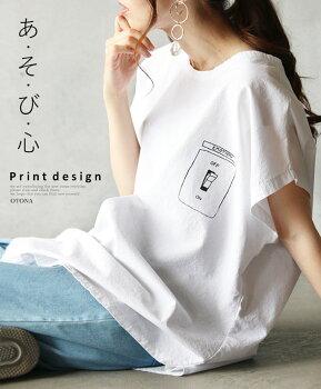 トップス。Tシャツ。ホワイト。7/722時販売新作〇メール便可