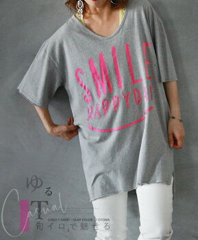 Tシャツ。ロゴ。ピンク。Vネック。ビッグサイジング。グレー。旬イロで魅せる。ゆるT7/1522時販売新作〇メール便可