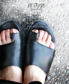 ぺたんこサンダル。スリッパ。歩きやすい。ブラック。モード カジュアル 抜け感 すべてがさりげない。7/3×メール便不可##3