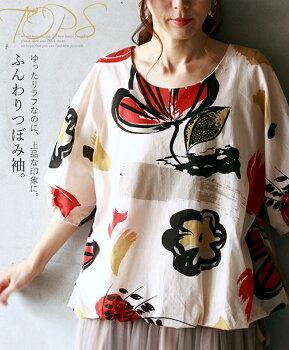 トップス。バルーンデザイン。アイボリー。ふんわりつぼみ袖トップス7/1822時販売新作〇メール便可