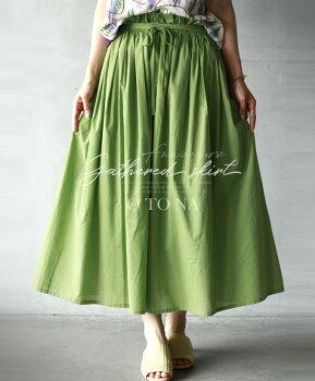 スカート。グリーン。リーフグリーン。ギャザー。ふわ揺れシルエットロングスカート。7/1822時販売新作×メール便不可