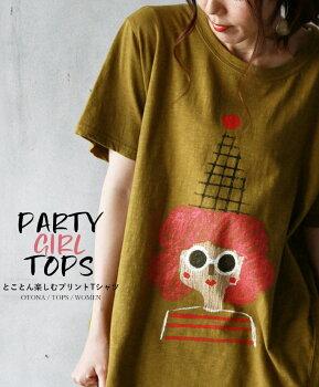 トップス。カジュアル。カーキ。とことん楽しむプリントTシャツ7/2422時販売新作〇メール便可