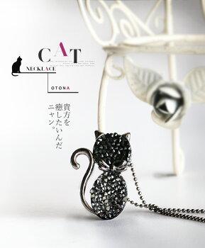 ネックレス。ブローチ。猫。ブラック。貴方を癒したいんだニャン。7/2422時販売新作〇メール便可