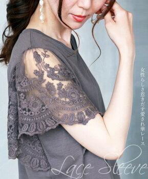 袖レース。花刺繍。グレー。6/2722時販売新作〇メール便可